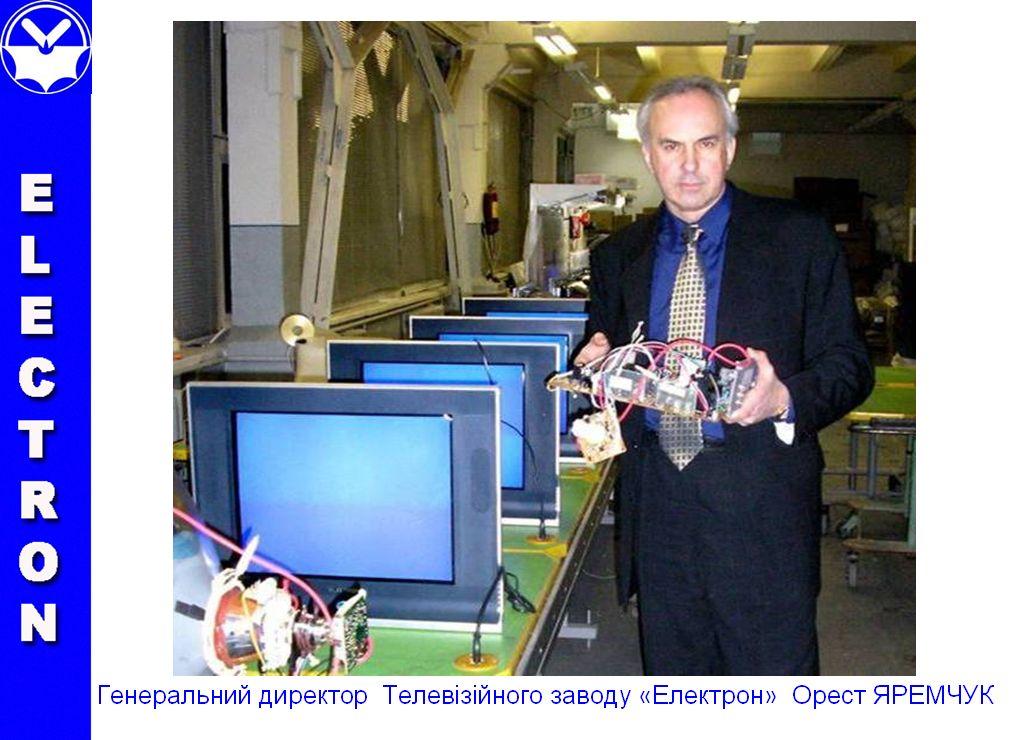 Сергей фролов, генеральный директор мясокомбината, полгода работы на комбинате